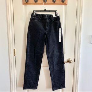 NWT Uniqlo High Rise Straight Black Jeans